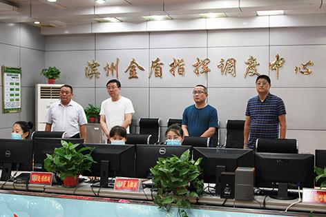 滨州国投集团党委书记、董事长商志新一行到公司调研指导工作